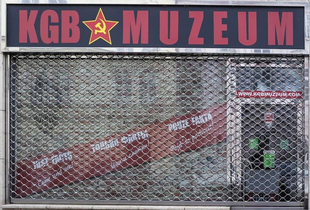 Museu KGB