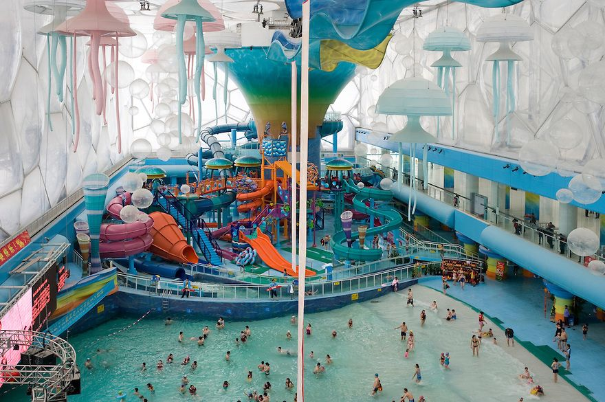 Waterpark Watercube (Pequim)